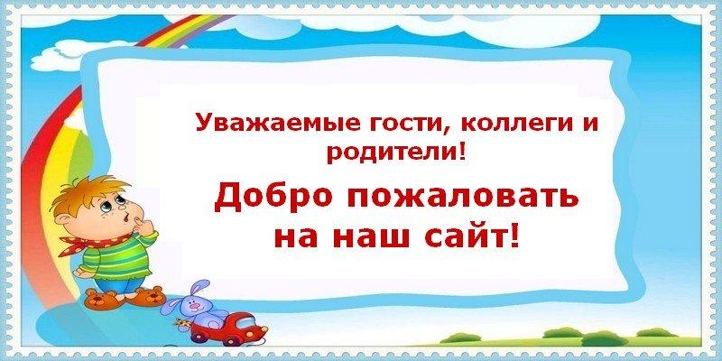 http://sadmal.moy.su/foto/Image00053.jpg